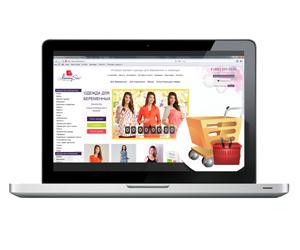 Разработка интернет магазинов