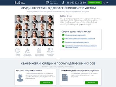 """Юридическая фирма """"BLS law Group"""""""